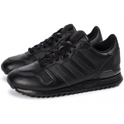 chaussure adidas zx 700 homme
